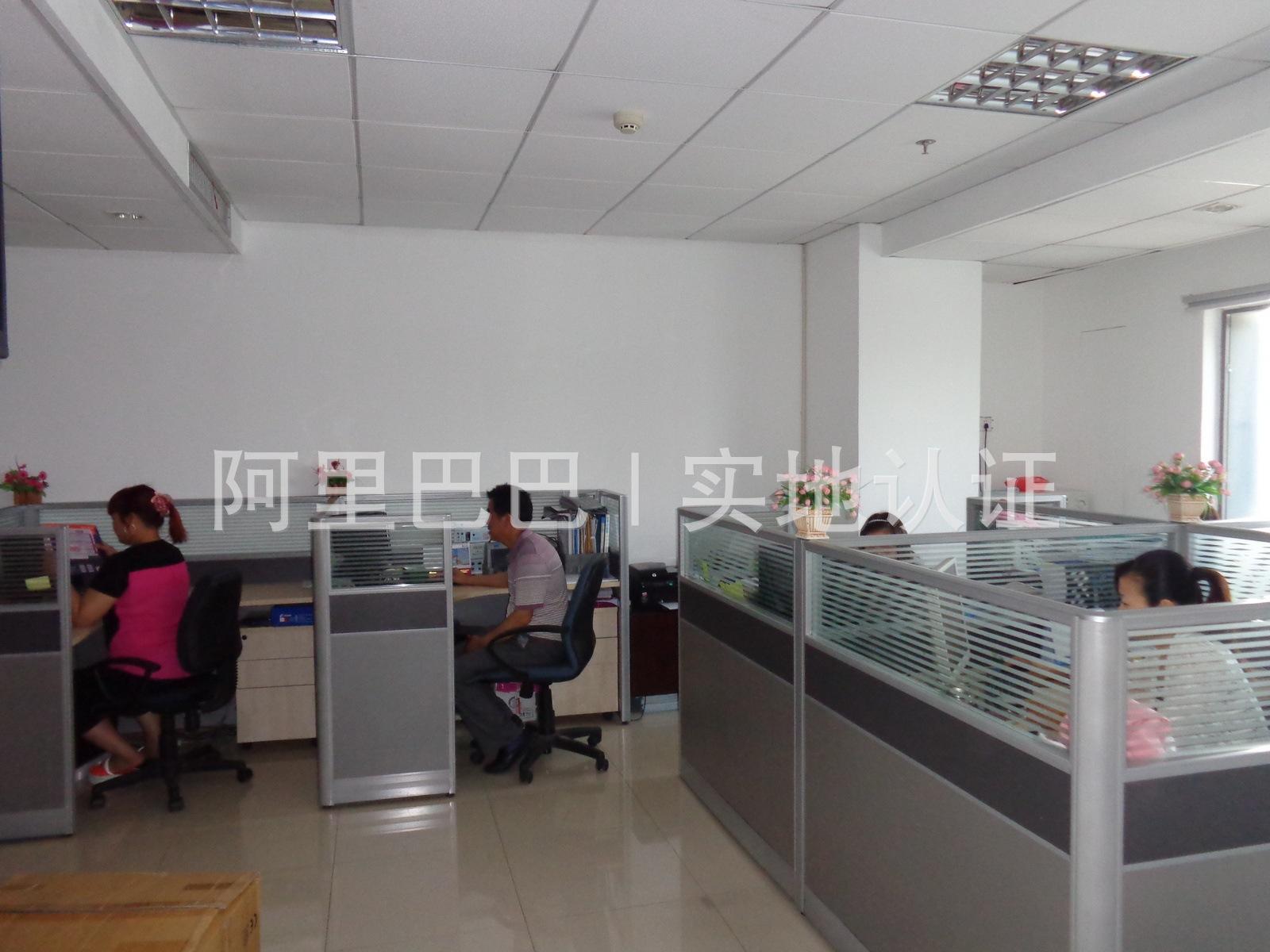 <p> 办公室 </p>